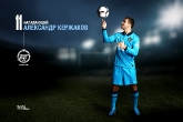 Wa11papers.ru_football_1920x1200_013