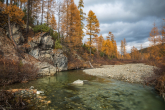 Wa11papers.ru_11_2020_nature_1920x1200_089
