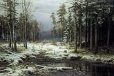 Wa11papers.ru_nature_2061x1300_192