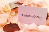 wa11papers.ru_valentines_day_1600x1200_001